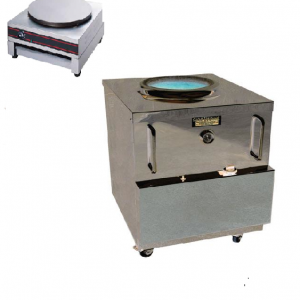 Other Cooking Equipment